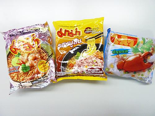 タイのコンビニ土産