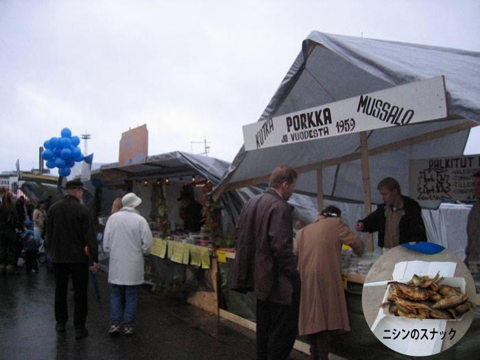 伝統のヘルシンキ・ニシン祭り