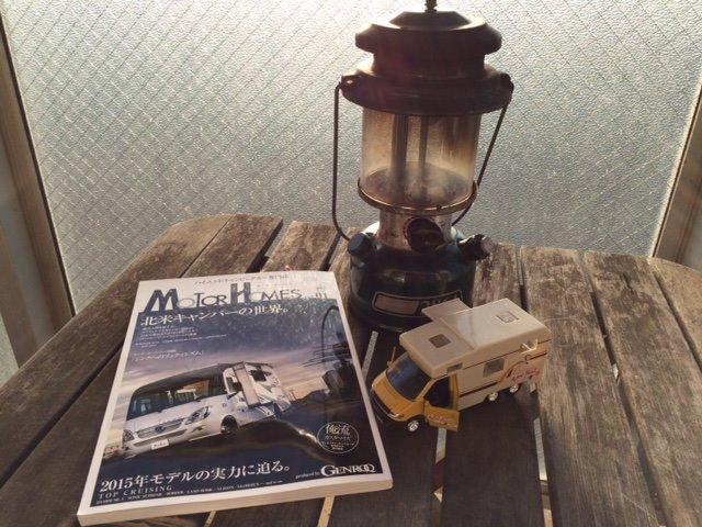 モーターホーム好きにたまらない雑誌の巻頭特集で、トラベルデポのアレンジしたアメリカ モーターホームの旅が紹介されました。