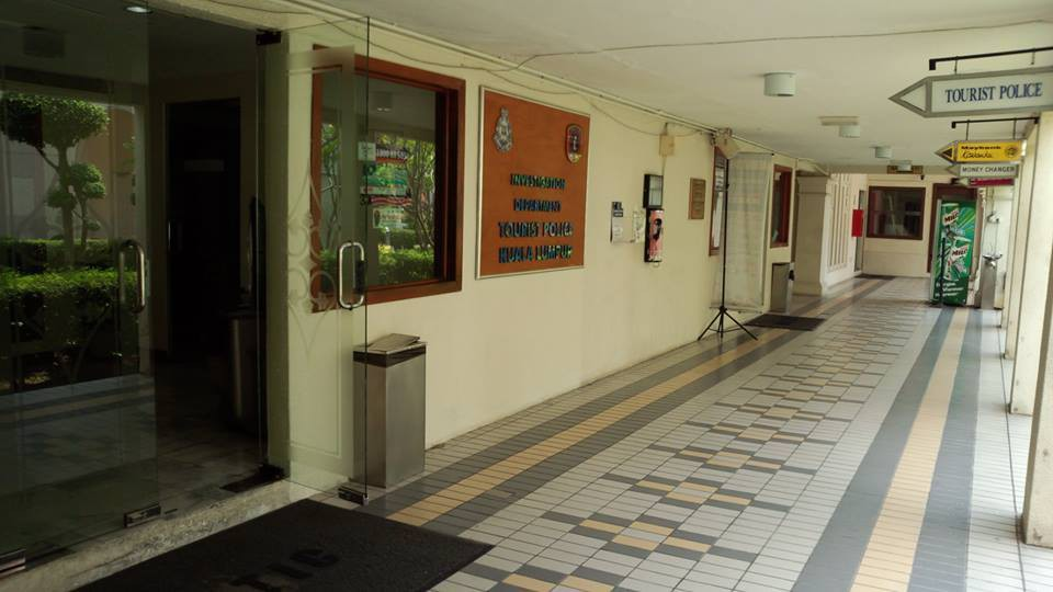 マレーシアで困ったときのポリスステーション『ツーリストポリス(観光警察署)』