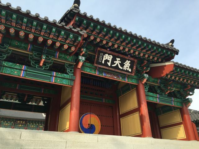 慶尚南道の山清にある韓方テーマパーク、東医宝鑑村
