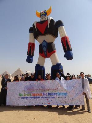 エジプトの若者、日本のアニメに夢中
