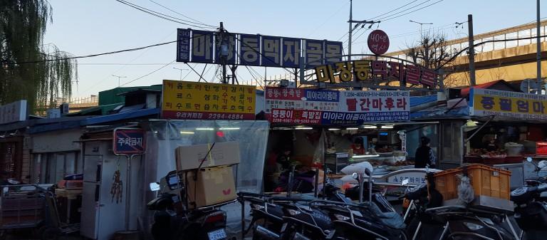 食肉市場に隣接する焼肉屋横丁