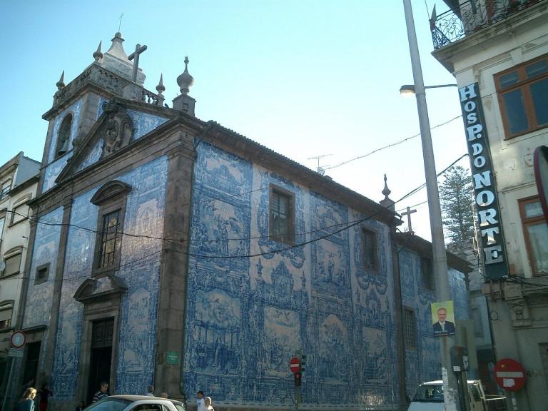 アズレージョが美しい建物