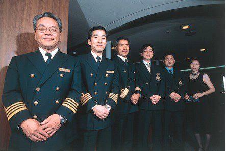 乗組員の制服について