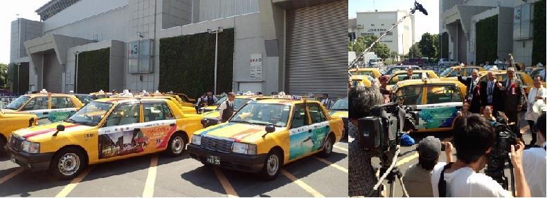 しあわせの?黄色いマレーシアタクシー