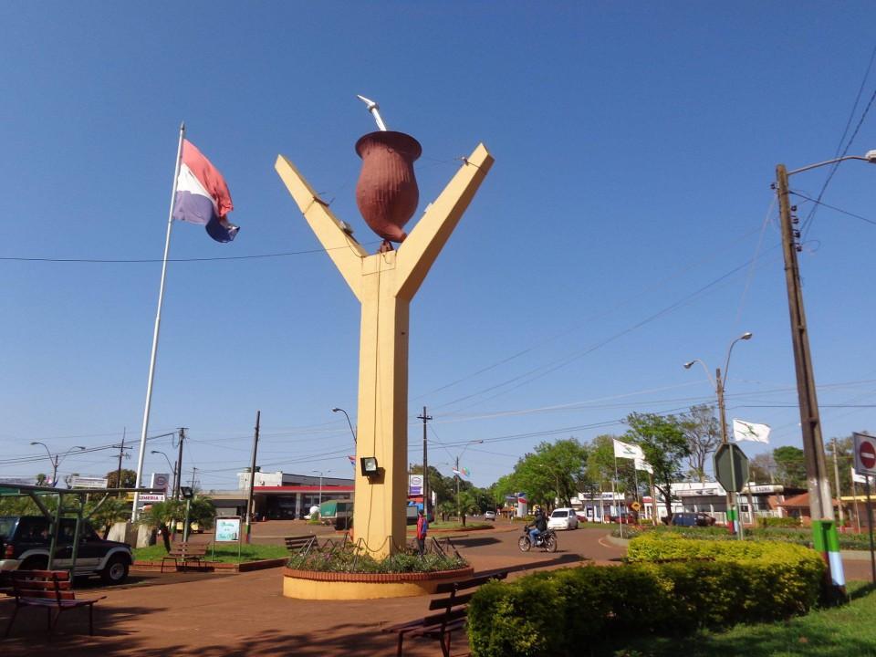 パラグアイの穴場スポット!マテ茶の博物館