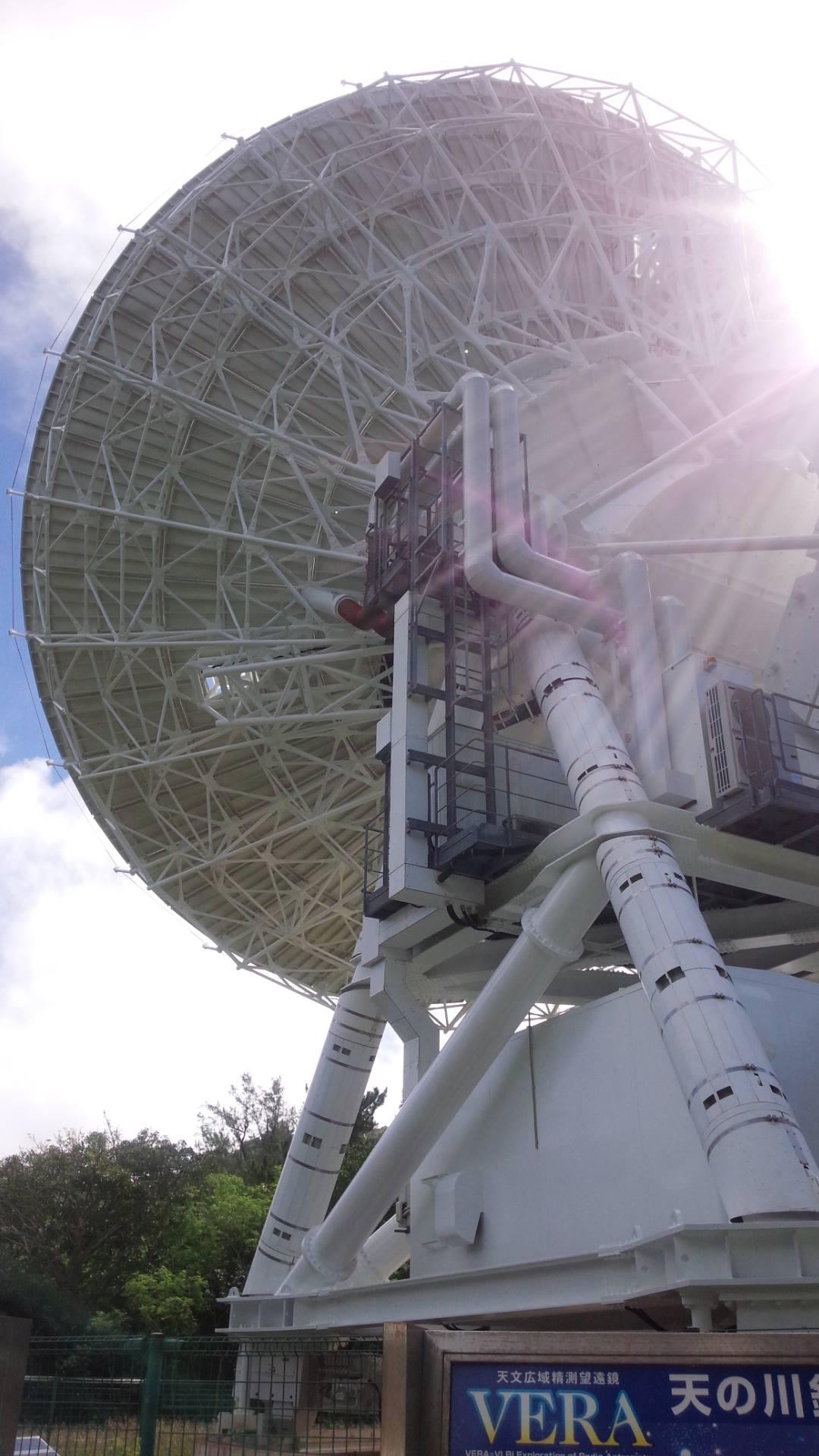 小笠原諸島にある国立天文台VERA小笠原観測局