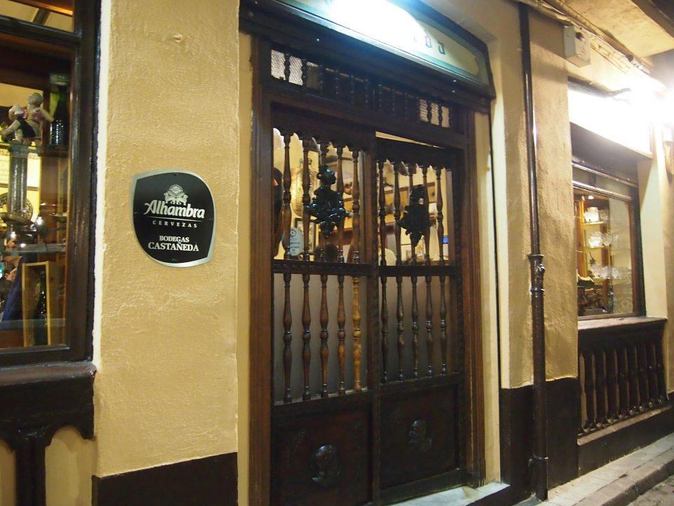 スペイン旅行の醍醐味『バル巡り』おいしいバルの意外な見分け方