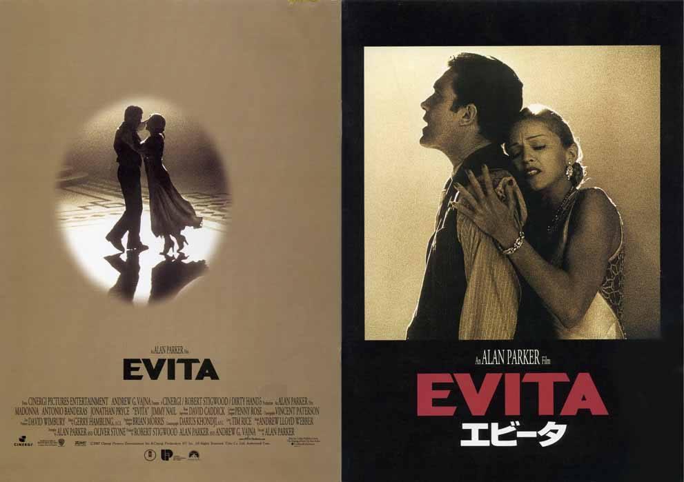 アルゼンチンを舞台にした映画「エビータ」