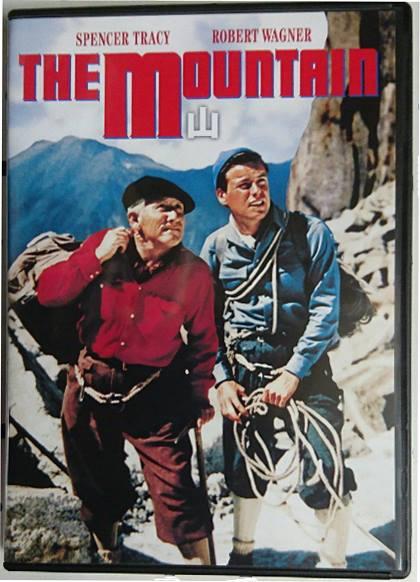 山岳アクション映画の名作「山」(原題 The Mountain)