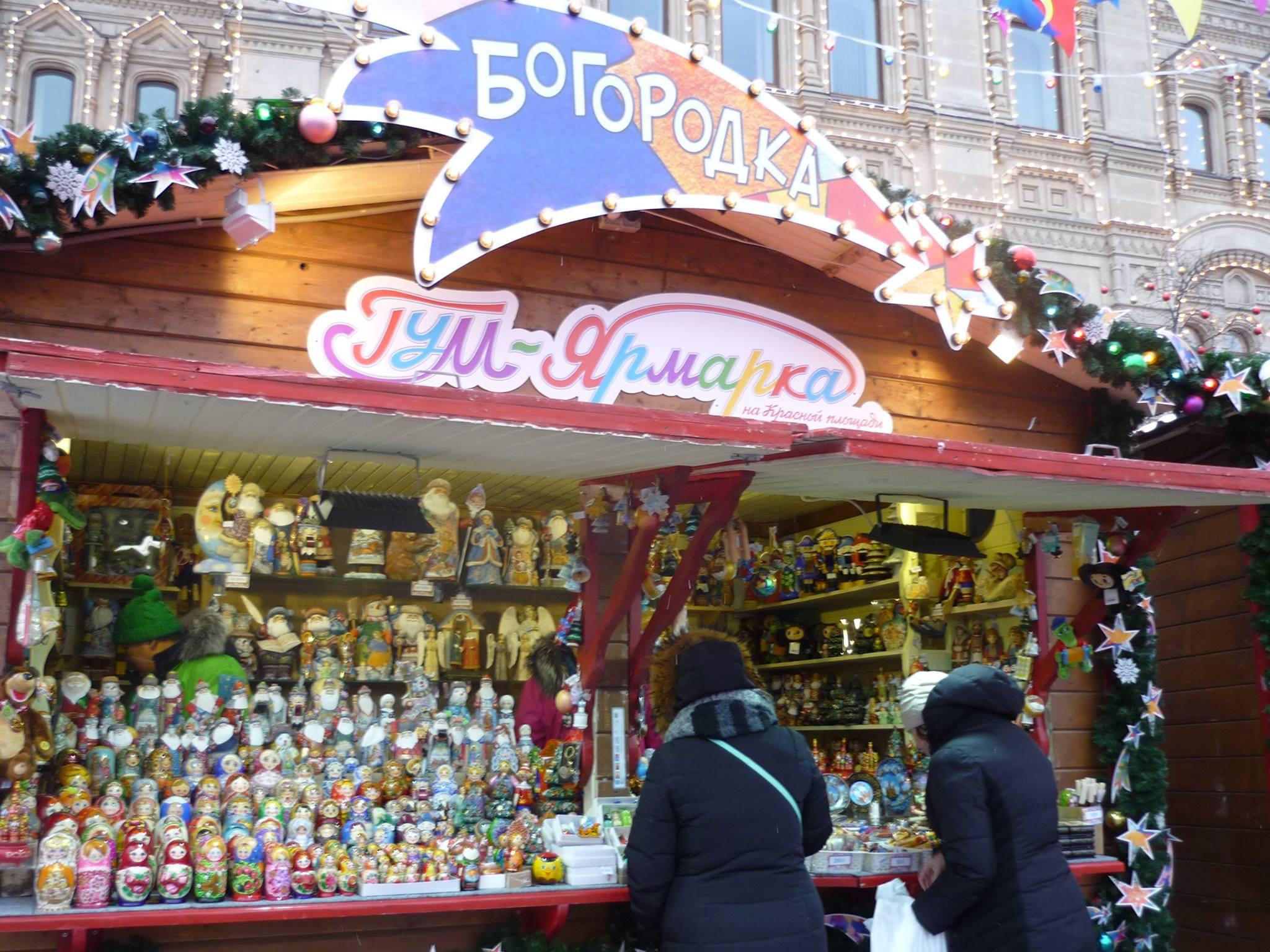 ロシア・モスクワ赤の広場 クリスマスマーケットの穴場情報