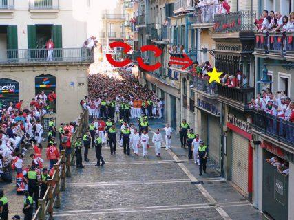 スペインの夏をもっと暑くする『パンプローナの牛追い祭り』の楽しみ方