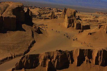世界自然遺産ルート砂漠