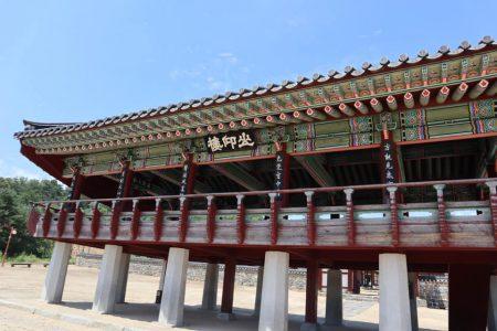 韓国の書院が世界遺産に登録されました