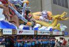 クルーズで巡る日本の祭り