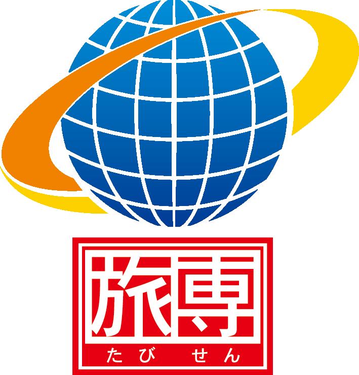 たびせん.com